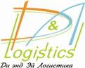 D&A Logistics